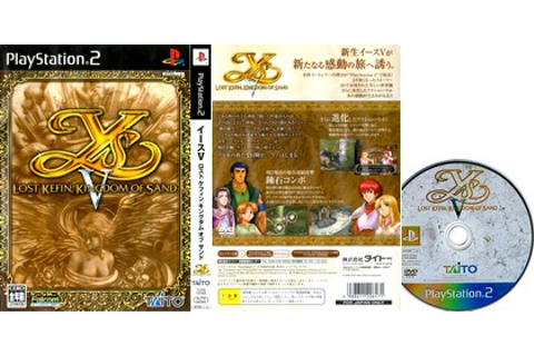 Ys V: Lost Kefin, Kingdom of Sand (J) - Download ISO ROM ...