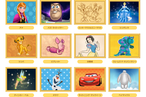 Disney Art Academy: Website open (details, video clip ...