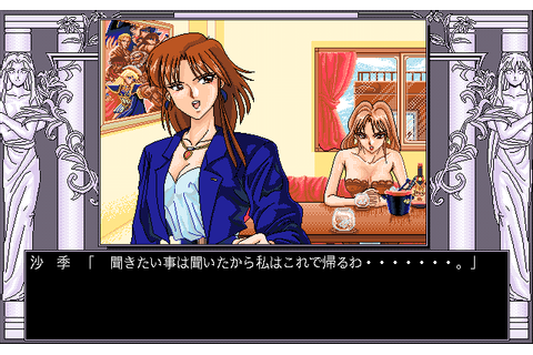 VN of the Month November 1992 - Dracula Hakushaku - VNDBReview
