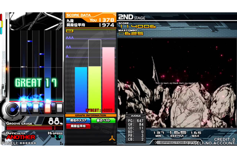 beatmania IIDX 20 tricoro Blind Justice (正規ANOTHER) - YouTube