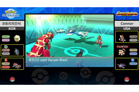 Pokémon Video Game Battle — Generation Showdown Junior ...