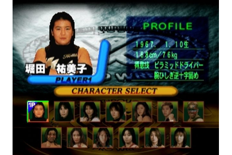 All Japan Women's Pro Wrestling: Queen Legend (1998) by GW ...