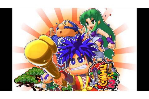 Pachislot Ganbare Goemon 2 OST: 07- The Aloof Soldier ...