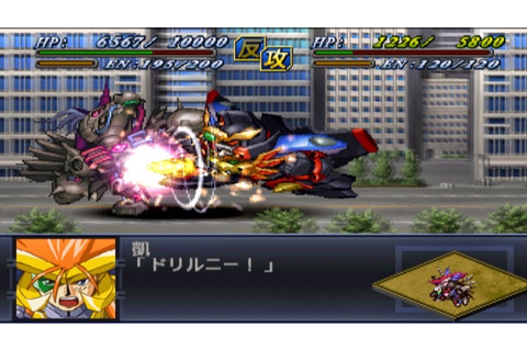 inwspin blog: [PS2]2nd Super Robot Wars Alpha[Iso]