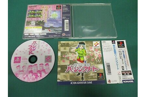 PlayStation -- Seishoujo Kantai Virgin Fleet -- PS1. JAPAN ...