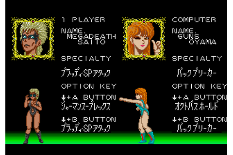 Cutie Suzuki no Ringside Angel (1990) by Copya System Mega ...