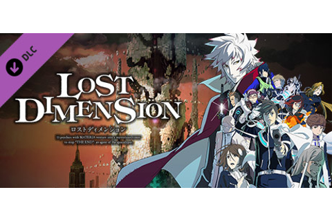 Lost Dimension: All Costumes Bundle on Steam