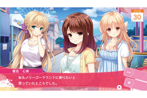 First look at Girl Friend Beta for PS Vita - Gematsu