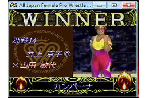 Zen Nippon Joshi Pro Wrestling Queen Of Queens - PC FX NEC ...
