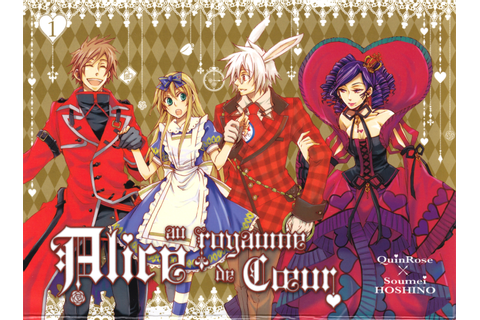 Heart no Kuni no Alice (Alice In The Country Of Hearts ...