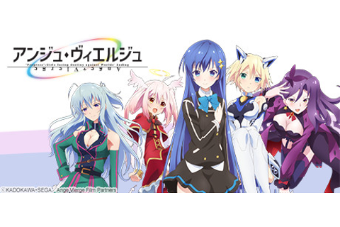 Ange Vierge on Steam