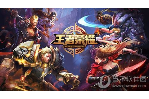 What is the popular MOBA game 'King of Glory' in China ...