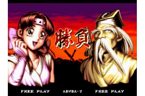 Ninja Master's(Neo-Geo/Arcade)-Kasumi Playthrough - YouTube