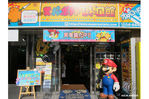 Kaiju Korner: Super Potato - vintage video game shop in ...