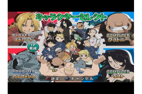 Fullmetal Alchemist: Dream Carnival All Characters [PS2 ...