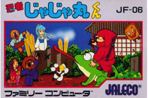 Ninja JaJaMaru-kun (NES) Game Profile | News, Reviews ...