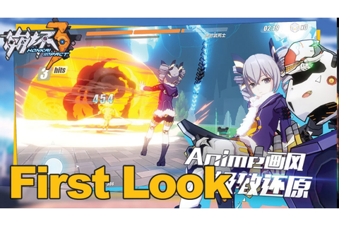 Honkai Impact Gameplay First Look - MMOs.com (Mobile ARPG ...