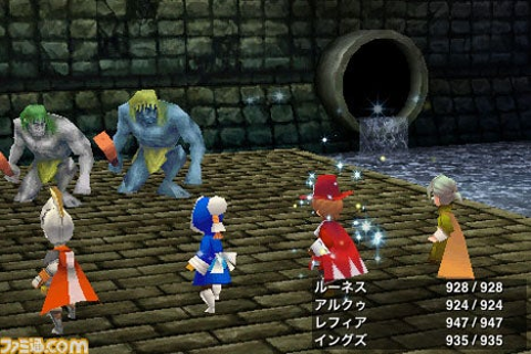 Final Fantasy III for iPhone in Action - IGN