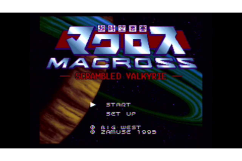 Super Dimension Fortress Macross: Scrambled Valkyrie (SFC ...