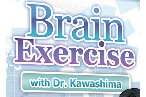 Brain Exercise with Dr. Kawashima Coming for PCs and ...