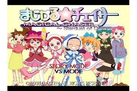 Magical Chaser Stardust of Dreams Mode VS - YouTube