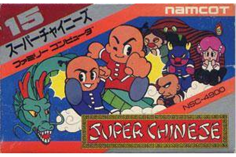 Super Chinese — StrategyWiki, the video game walkthrough ...