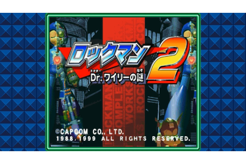 Rockman 2 Complete Works (PS1) Game Clear~ (2018.02.11 ...