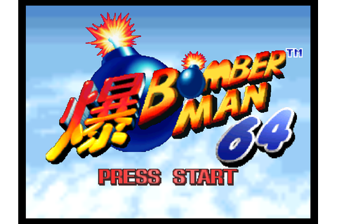 Bomberman 64 Screenshots | GameFabrique