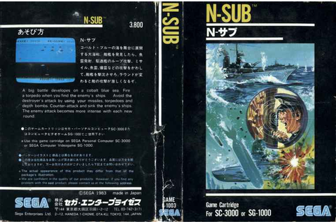 N-Sub | 80'S Top Games