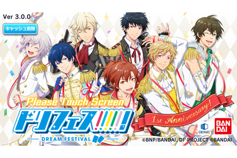 Dream Festival! (Mobile Game) | Dream Festival Wikia ...