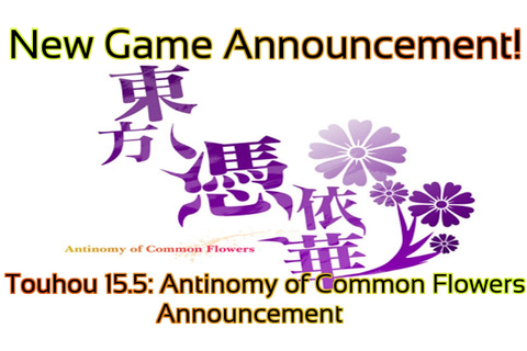 Touhou 15.5 - Antinomy of Common Flowers Announcement ...