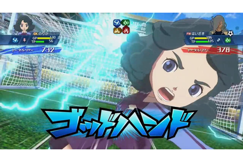 Inazuma Eleven Ares' New Trailer Showcases the Franchise's ...