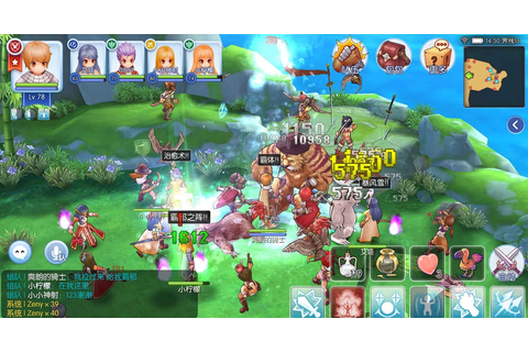 Ragnarok Mobile: Eternal Guardians of Love เปิดก่อนกำหนด ...