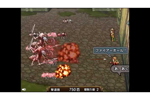 Imperial SaGa pre-release minigame: Assault of the Silver ...
