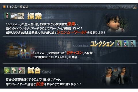 First gameplay details for Shenmue City arise » SEGAbits ...