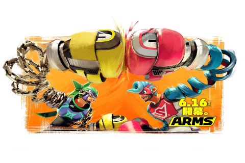 Download Arms video game hd wallpapers - Read games review ...