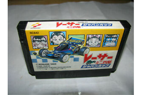 Racer Mini Yonku 4WD Japan Cup Famicom NES Japan import US ...