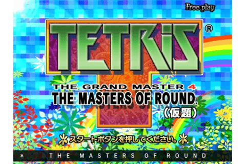 Tetris The Grand Master 4: The Masters of Round arcade ...