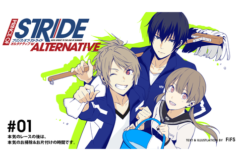 PRINCE OF STRIDE - Zerochan Anime Image Board
