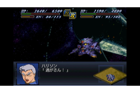 Super Robot Wars Alpha 2 - Mass Produced Gundam F91 ...
