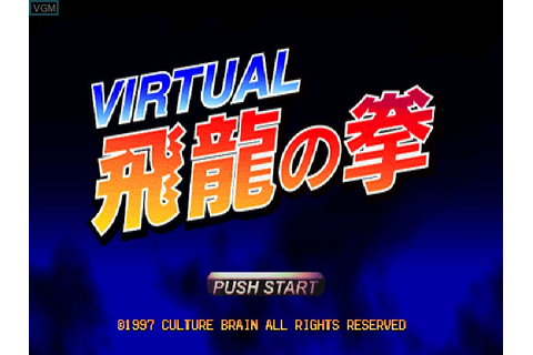 Virtual Hiryu no Ken for Sony Playstation - The Video ...