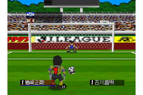 0316 J.League Eleven Beat 1997 (Japan) ROM ...