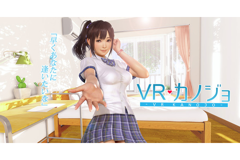 VR Kanojo - This Week in Games - Anime News Network