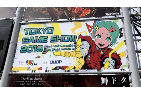 Tokyo Game Show 2019 Feels More About The Hardware Than ...