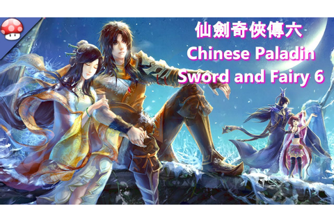 Chinese Paladin Sword and Fairy 6 Gameplay (PC) - YouTube
