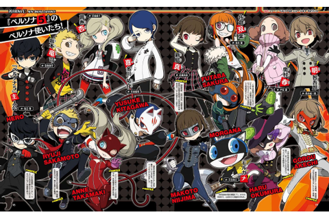 Persona Q2: New Cinema Labyrinth Announcement Feature ...