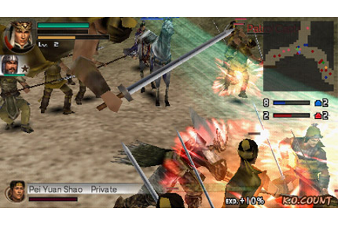 FASHION: Dynasty Warriors Vol 2 PSP Action Game Download