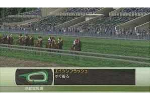 Winning Post 7 Maximum 2008 Download Free Full Game ...
