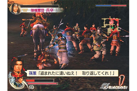 Dynasty Warriors 5 Special - GameSave