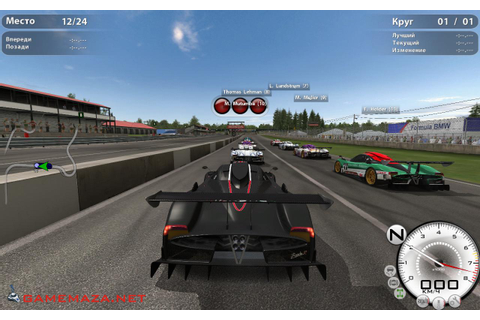 Race Injection Free Download - Game Maza